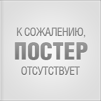 Гуляй, Вася2